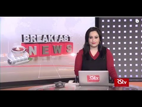 English News Bulletin – Dec 24, 2018 (8 am)