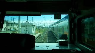 湘南新宿ライン 快速 新宿行き 石橋~小山間【前面展望Part2】