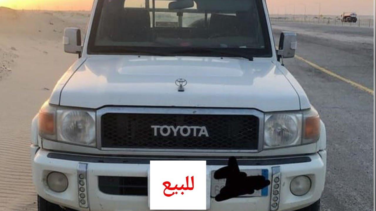 للبيع سيارات : شاص : سوناتا _ النترا _ كرسيدا _ الخ