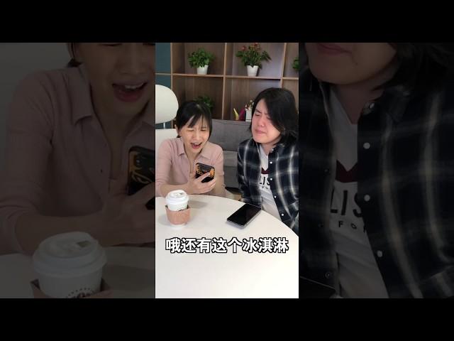 papi酱 - 女生和闺蜜去吃下午茶vs女生和喜欢的男生去吃下午茶【papi酱的迷你剧场】