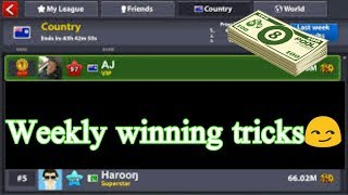 How to top league in 8 ball pool ||Latest update 2018 || by tricks hacker