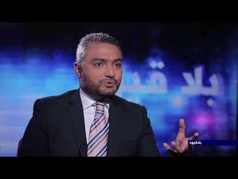 -بلا قيود- مع المحامي والناشط الحقوقي المصري خالد علي