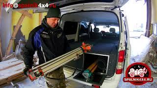 ✔️ Установка кастомного автоспальника-органайзера в рабочий Toyota Liteace