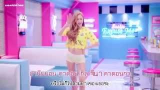 [Thai Sub] BESTie (베스티) - Excuse Me