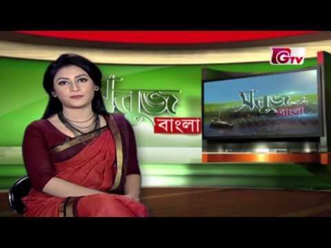 ржЧрж░рзБрж░ ржЦрж╛ржорж╛рж░ ржХрж░рзЗ рж╕рзНржмрж╛ржмрж▓ржорзНржмрзА | рж╕ржмрзБржЬ ржмрж╛ржВрж▓рж╛ ред Sobuj Bangla