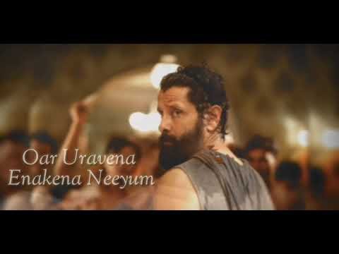 Thani Ulaginil Unakena Nanum..Tamil Love Whatsapp Status