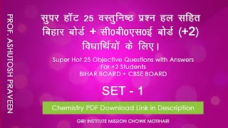 SUPER HOT GUESS PAPER 2020 - CHEMISTRY SET 1 [OBJECTIVE QUESTIONS WITH ANSWER ]