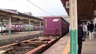 EF81-27[富山]牽引2083レ(隅田川→新潟タ)信越本線新津駅通過[HD]