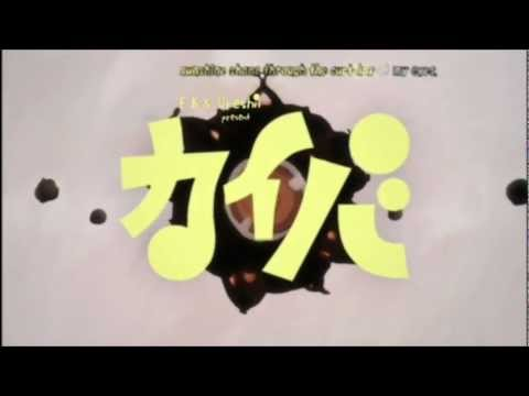 Kaiba Opening
