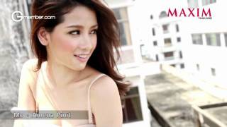 Repeat youtube video Behind the Scene Maxim - โม