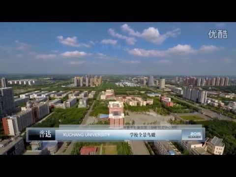 Amazing Aerial footage of Xuchang University
