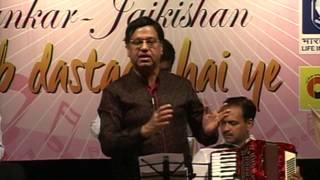 Dwarkanath Sanzgiri- Ajeeb Dastaan Hai Ye