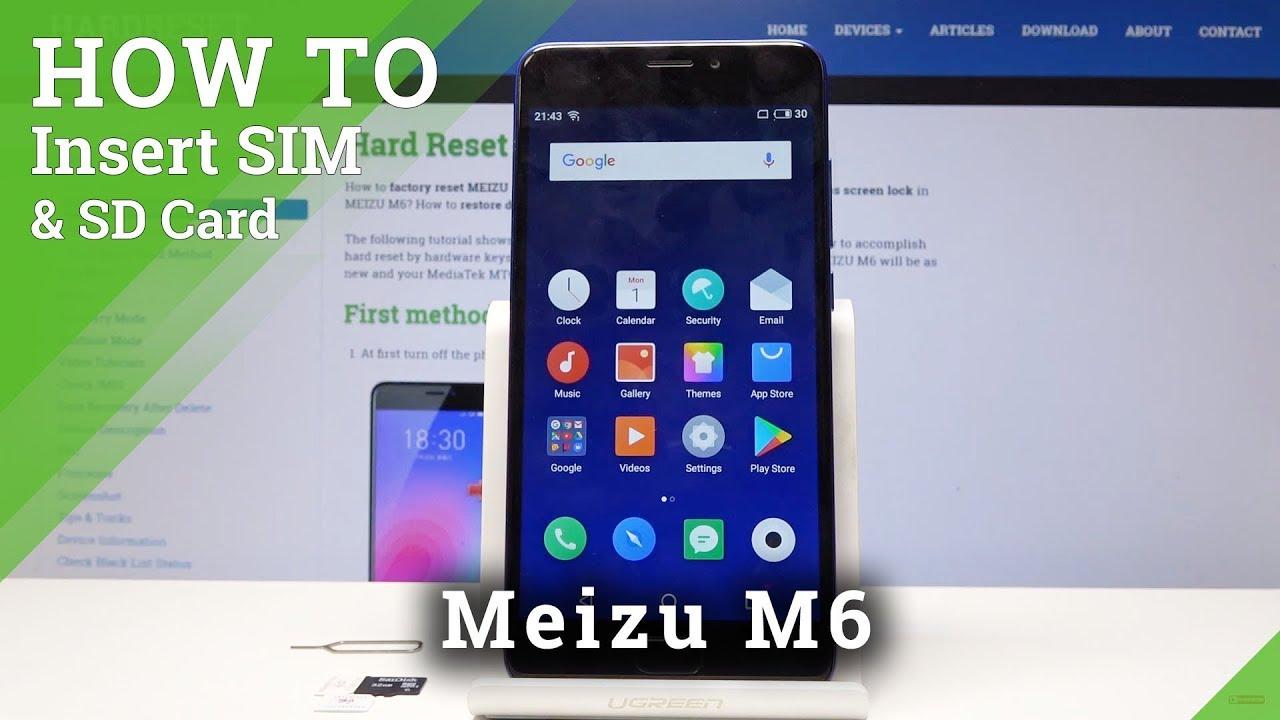 track application for Meizu