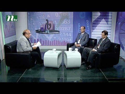 Market Watch | Episode 225 | Stock Market and Economy Update | Talk Show