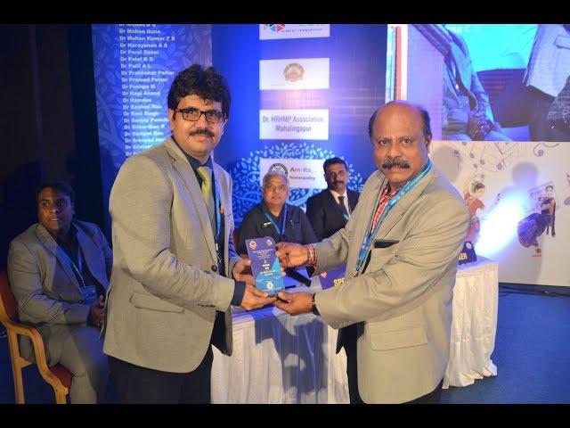Medicine Transmission Through Hair - Bengaluru International Conference
