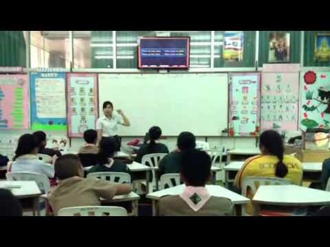 แผนการจัดการเรียนรู้ภาษาอังกฤษ รูปแบบ B slim