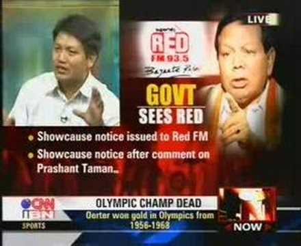 Thumbnail: discussion on CNN IBN