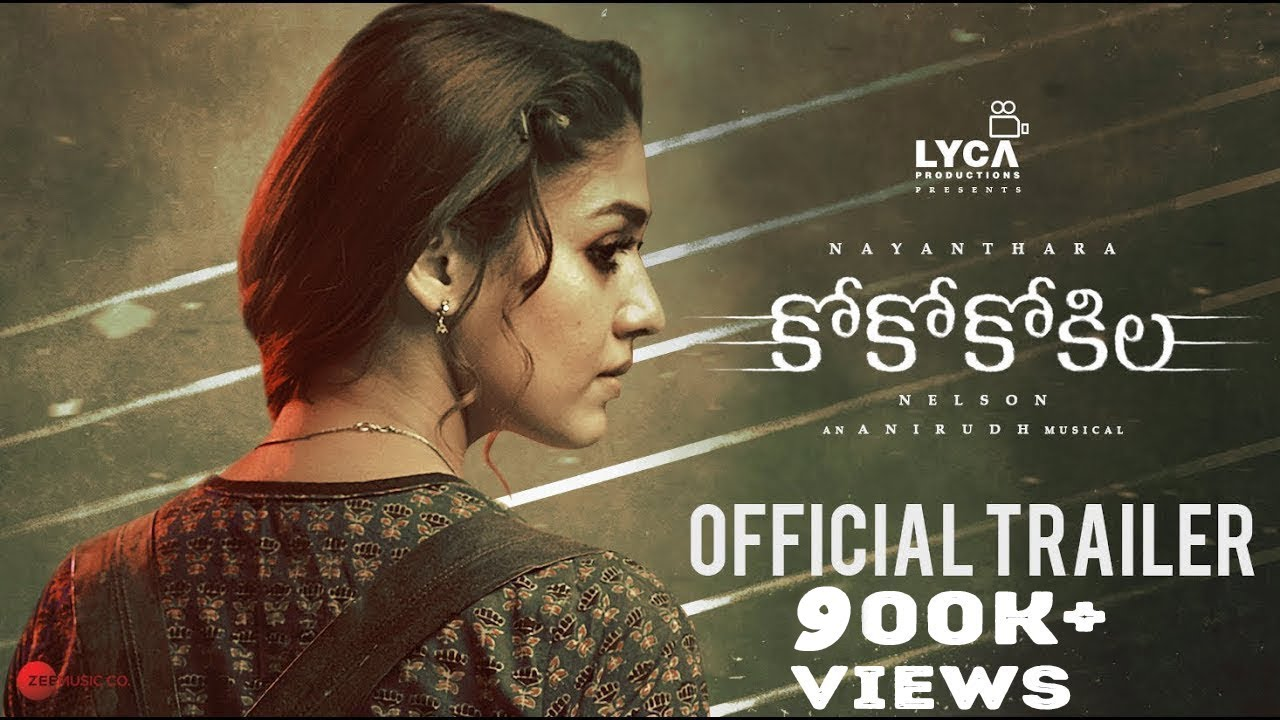 Download CoCo Kokila - Official Telugu Trailer | Nayanthara | Anirudh | Nelson | Lyca Productions