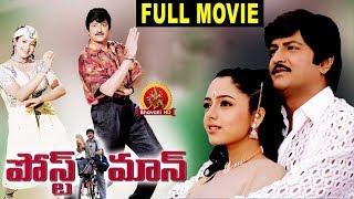 Postman Telugu Full Movie || Mohan Babu, Soundarya, Rasi