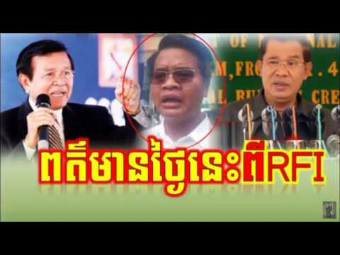 Cambodia News Today: RFI Radio France International Khmer Morning Wednesday 06/21/2017
