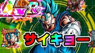 【ドッカンバトル】見たらわかる強いやつやん!虹のベジットブルーが最強に強くてカ…