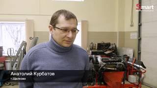 Курс «Диагностика и ремонт электронных систем автомобилей»