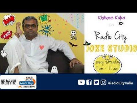 Radio City Joke Studio Week 58 Kishore Kaka