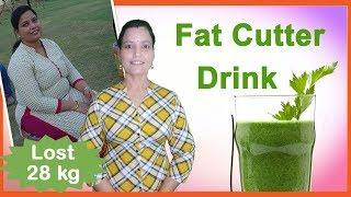 Fat Cutter Drink - धनिया जूस बनाने का सही तरीका – By Seema - Video 108