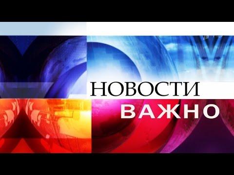 Новости  на день рождения (поздравления от Путина, Жириновского, Нагиева, Бородача и др.)   на заказ