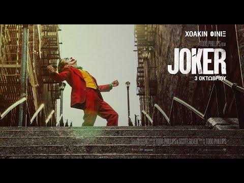 joker---official-trailer-(greek-subs)