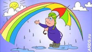 Песня о метеорологах