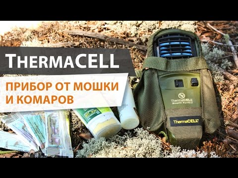 ThermaCELL. Обзор прибора от мошки и комаров. Fishtoday #11