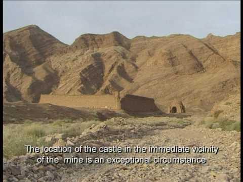 Anarak - Esfahan Province (2/2)