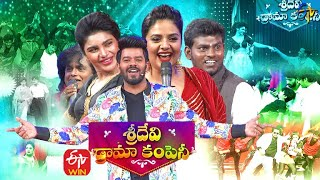 Sridevi Drama Company   30th May 2021   Full Episode   Sreemukhi,Sudheer,Immanuel   ETV Telugu