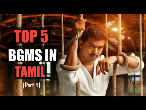 TOP 5 MASS BGMS IN TAMIL MOVIE+(DOWNLOAD LINKS IN DESCRIPTION 👇)