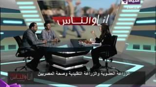 بالفيديو.. أستاذ هندسة وراثية يكشف أسباب ارتفاع أسعار الدواجن في مصر