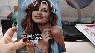 """Заказ AVON 11/2019/Промокод/Сумка-рюкзак """"Никки"""""""
