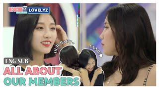 (Eng sub) [IDOLHOUSE LOVELYZ] Special Clip All About our Mem…