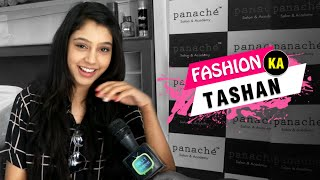 """Niti Taylor """"My Style Is Nothing Like Nandini Murthy"""