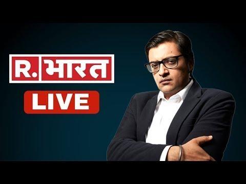 Live TV 24x7 : Latest News In Hindi | Republic Bharat LIVE TV | Breaking News Live | R. भारत लाइव