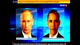 Россия объявила войну Украине!