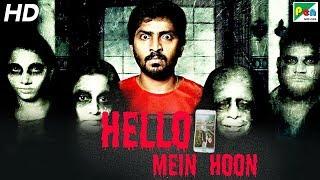 Hello Mein Hoon | New Horror Hindi Dubbed Movie | Vaibhav, Aishwarya Rajesh, Oviya