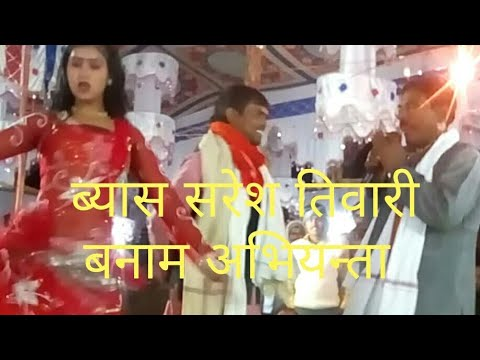 Superhit dugola program Suresh tiwari vs abhiyanta  ranchi