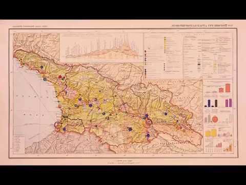 Военные карты. Земли Ваинахов и Грузии 1800 г