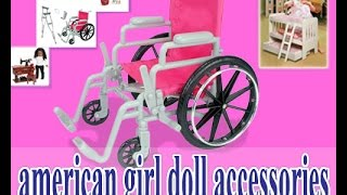 American Girl Doll Wheelchair | American Girl Doll Accessories