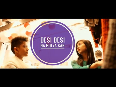 Desi Desi Na Bolya Kar || Dance Music Video || Amrita & RahuL || Earth Entertainment ||