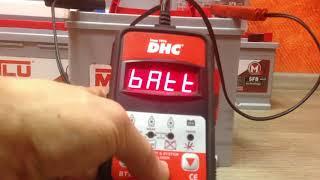 Тест аккумулятора MUTLU Silver Calcium 60 ah а/ч на пусковой ток прибором DHC