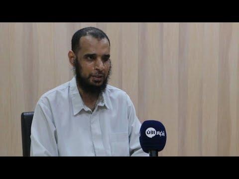 قيادي بتنظيمداعش: تطبيق الشريعة بالقوة لم يكن ناجحا