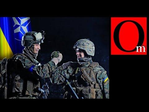 ПодНАТОревшая Украина уходит из под гнета Москвы