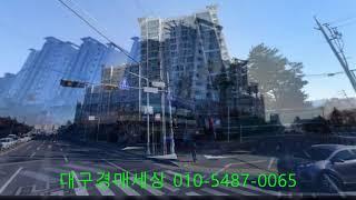 [경주경매] 동천동 경주푸르지오 53평 아파트경매 경주…